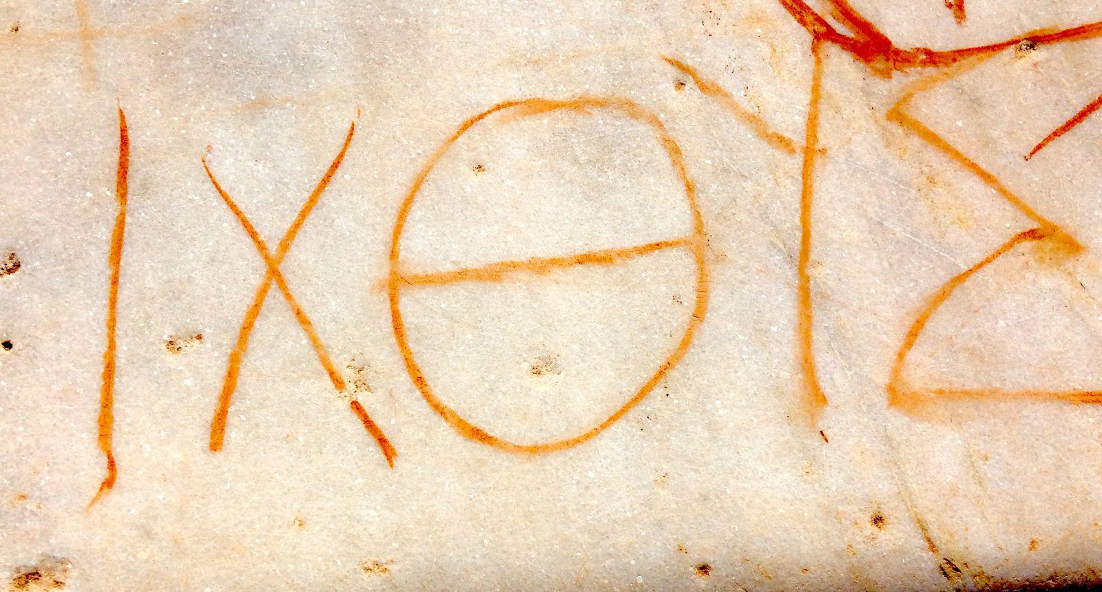 sign-of-jesus-in-greece