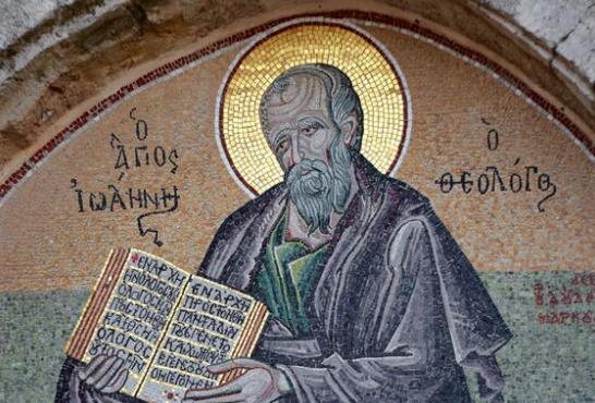 john-the-divine-patmos-fresco